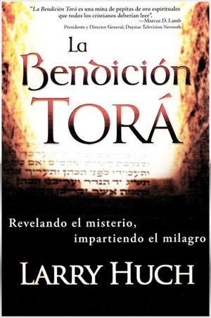 """Click para descargar libro """"La Bendición Torá"""""""