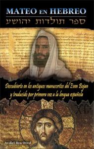 Libro Mateo Shem Tov - Toldot Iehoshua