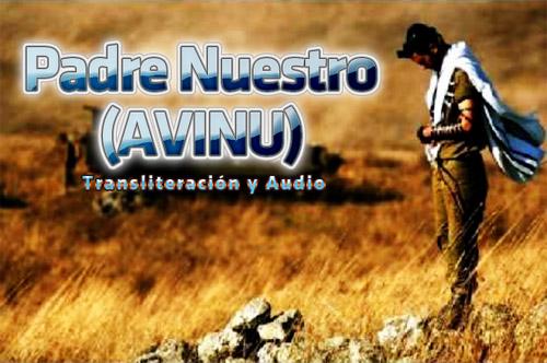 Avinu (Padre Nuestro)