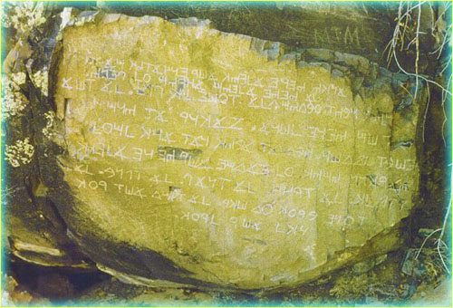 10 Mitzvot Paleo-Hebreo