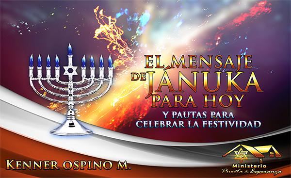 Escuchar conferencia El mensaje de Jánuka para hoy y pautas para celebrar la festividad